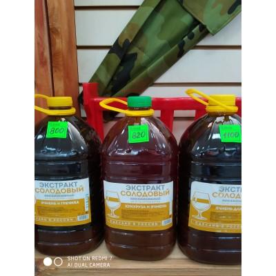 Жидкий солодовый экстракт Ячмень для виски 3,9 кг. в магазине Самогона.Нет