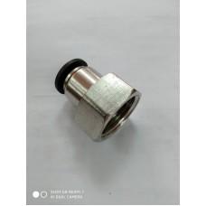 Быстросъемное соединение1/2 дюйм. резьба на 10 мм.