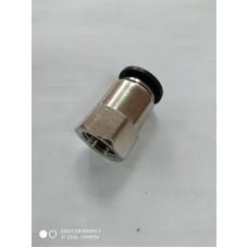 Быстросъемное соединение1/4 дюйм. резьба внутр. под шланг  10 мм.