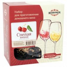 Набор Beervingem Спелая вишня на 13,5л