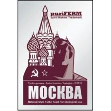 Турбо дрожжи Москва 140 г.